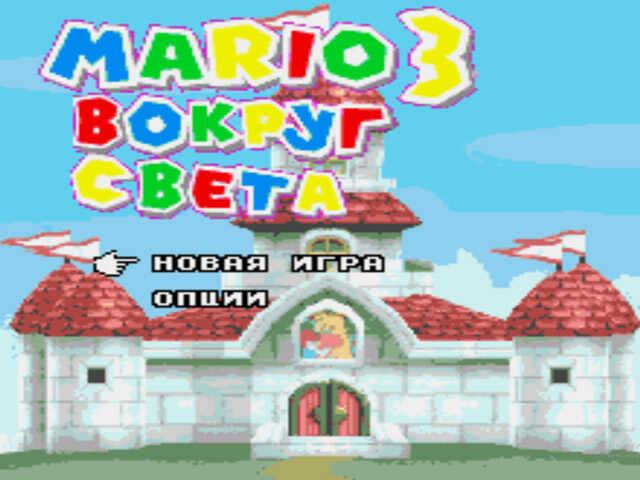 Image Super Mario 3 Around The World